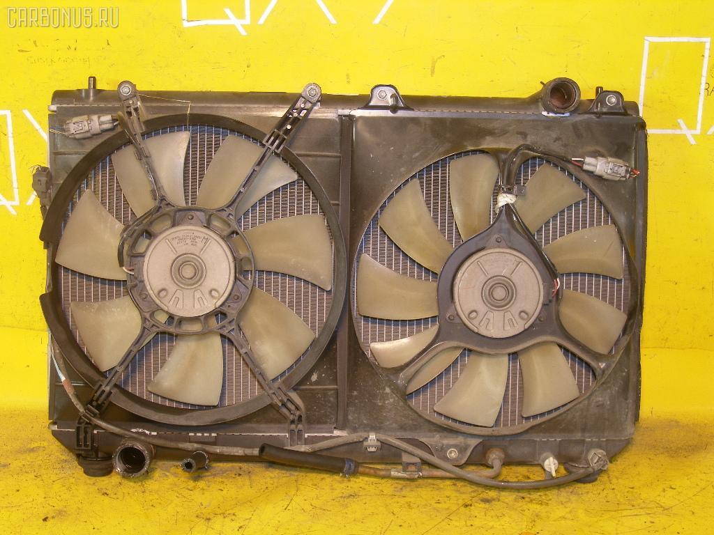 Радиатор ДВС TOYOTA MARK II QUALIS MCV20W 1MZ-FE. Фото 2