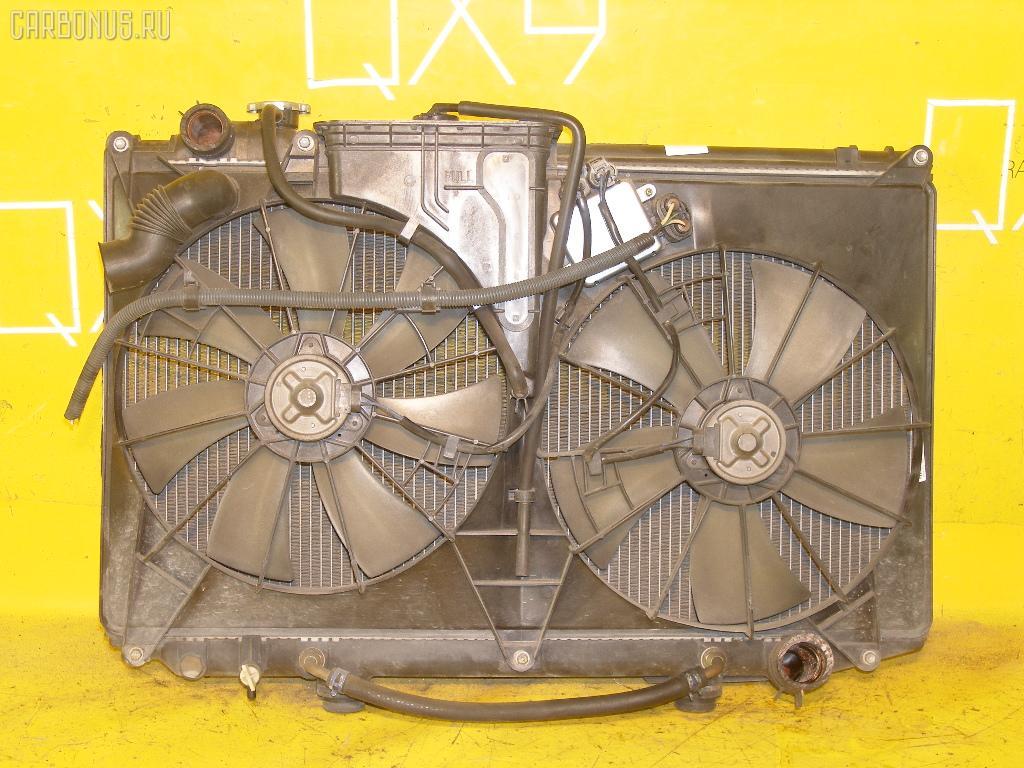 Радиатор ДВС TOYOTA CROWN MAJESTA UZS171 1UZ-FE. Фото 8