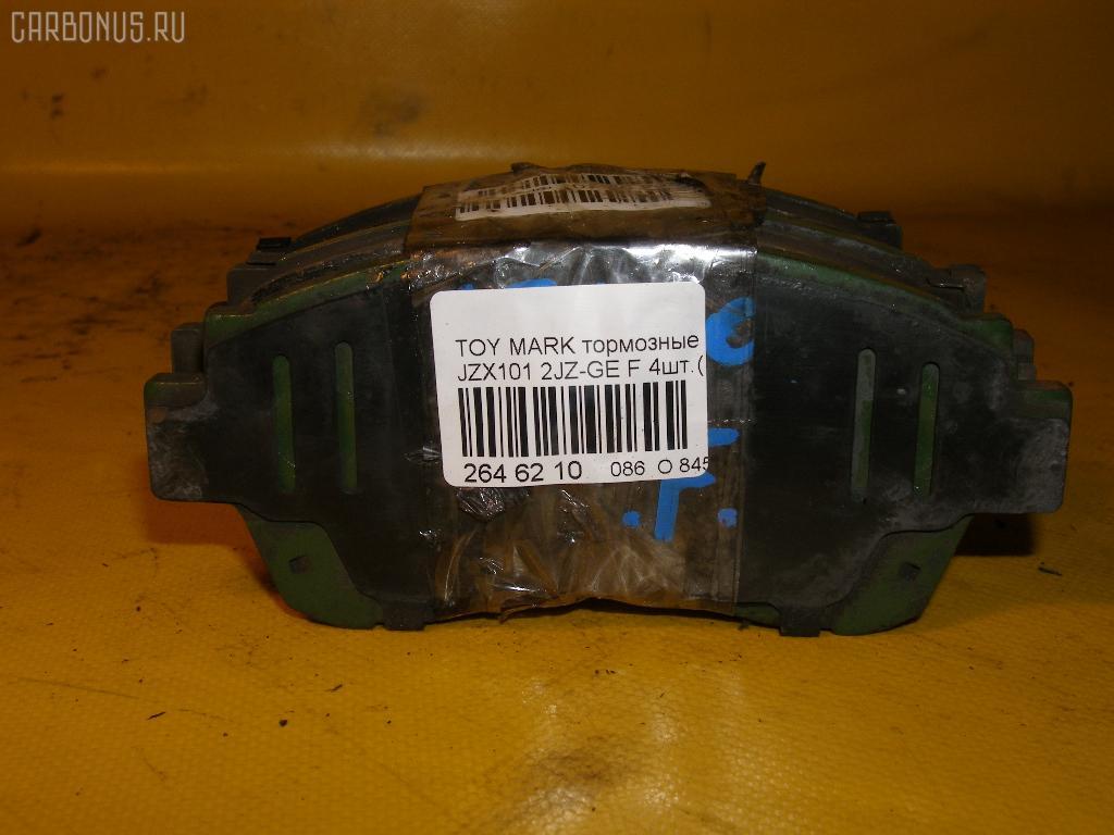 Тормозные колодки TOYOTA PROGRES JCG10 1JZ-FSE. Фото 4