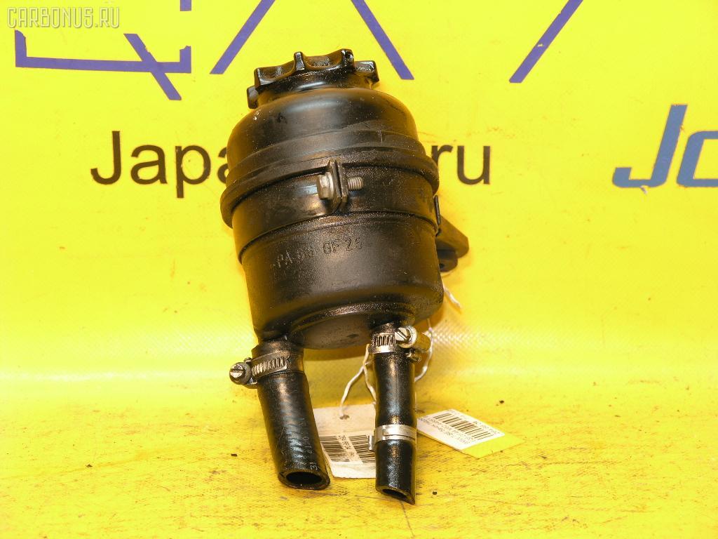 Бачок гидроусилителя BMW 7-SERIES E38-GF82 M62-448S1 Фото 1