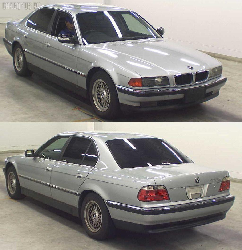 Бачок гидроусилителя BMW 7-SERIES E38-GF82 M62-448S1 Фото 3