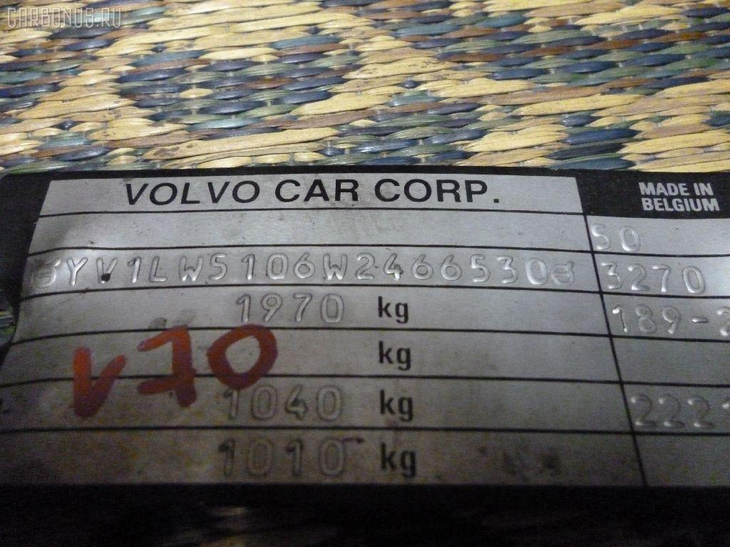 Главный тормозной цилиндр VOLVO V70 I LW B5252S Фото 5