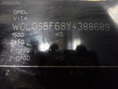 Главный тормозной цилиндр OPEL VITA W0L0SBF68 C14SEL Фото 5