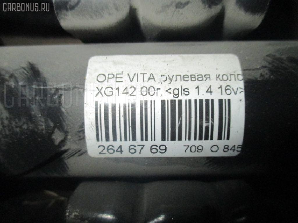 Рулевая колонка OPEL VITA W0L0SBF68 Фото 7