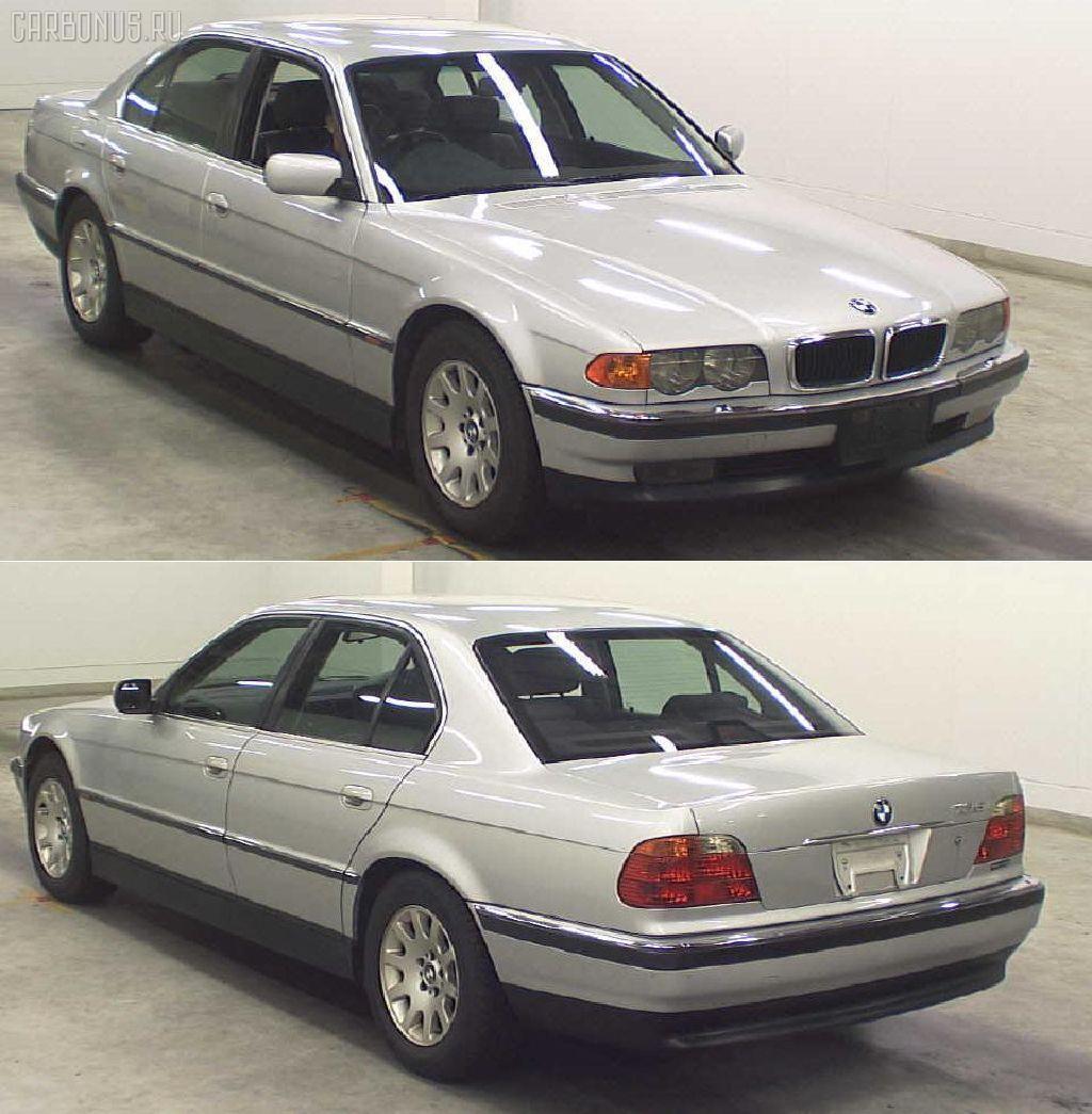 Стабилизатор BMW 7-SERIES E38-GG42 Фото 2