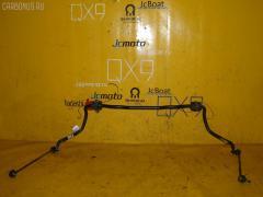 Стабилизатор Bmw 7-series E38-GG42 Фото 1