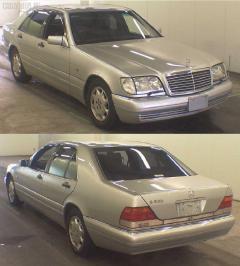 Тяга реактивная Mercedes-benz S-class W140.050 Фото 2