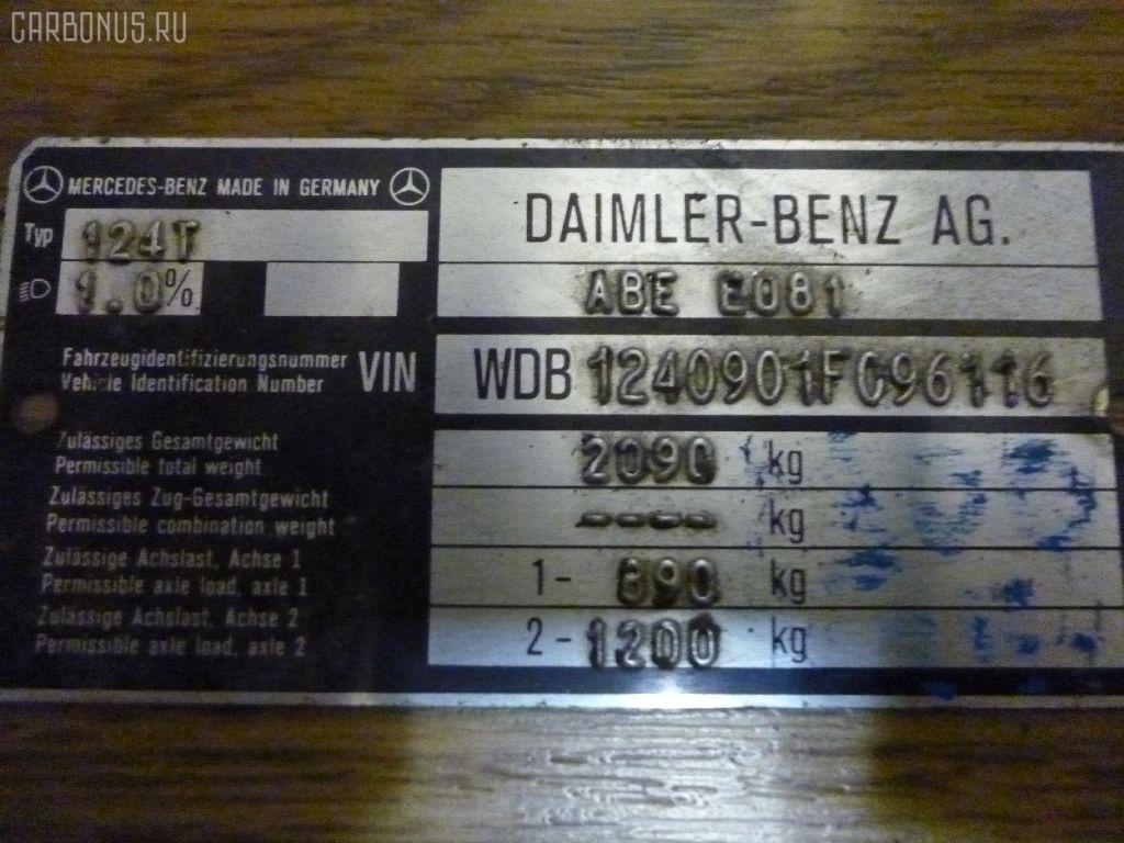 Бачок омывателя MERCEDES-BENZ MEDIUM-CLASS S124.090 Фото 4