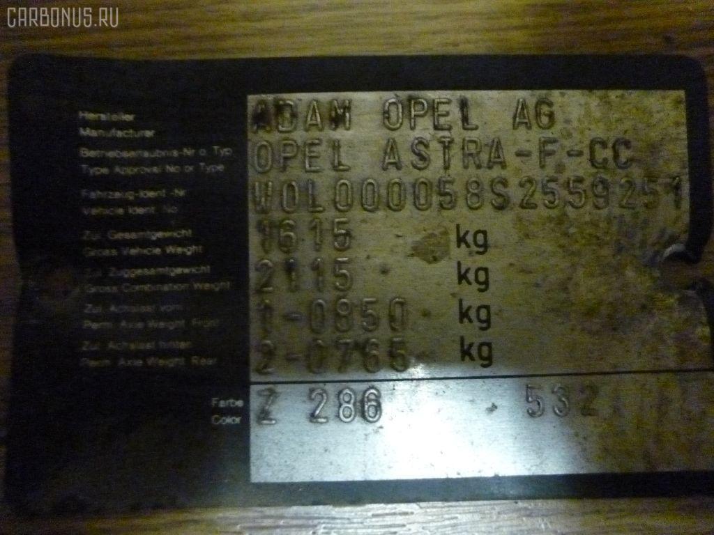Бачок расширительный OPEL ASTRA F XD200 C20NE Фото 4