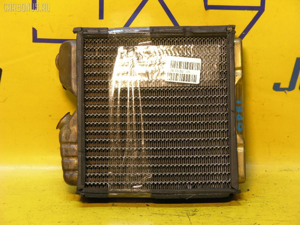 Автозапчасть Б/У Радиатор печки - OPEL ASTRA F XD200 C20NE Просмотр Товара - Интернет магазин автозапчастей для...