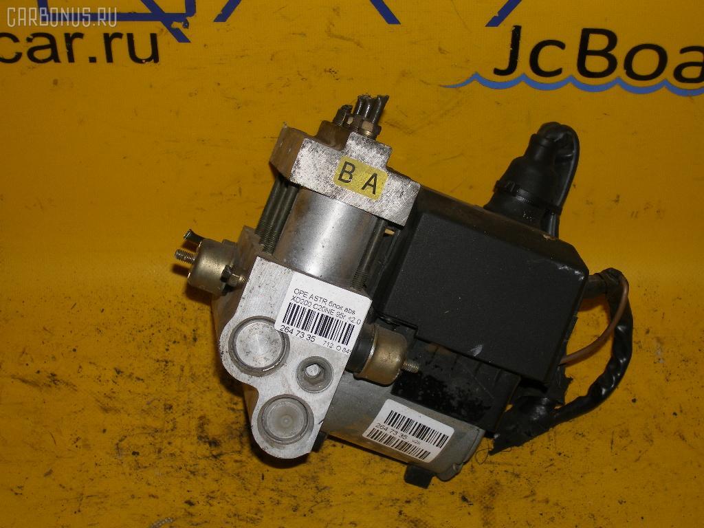 Блок ABS OPEL ASTRA F W0L000058 C20NE Фото 1