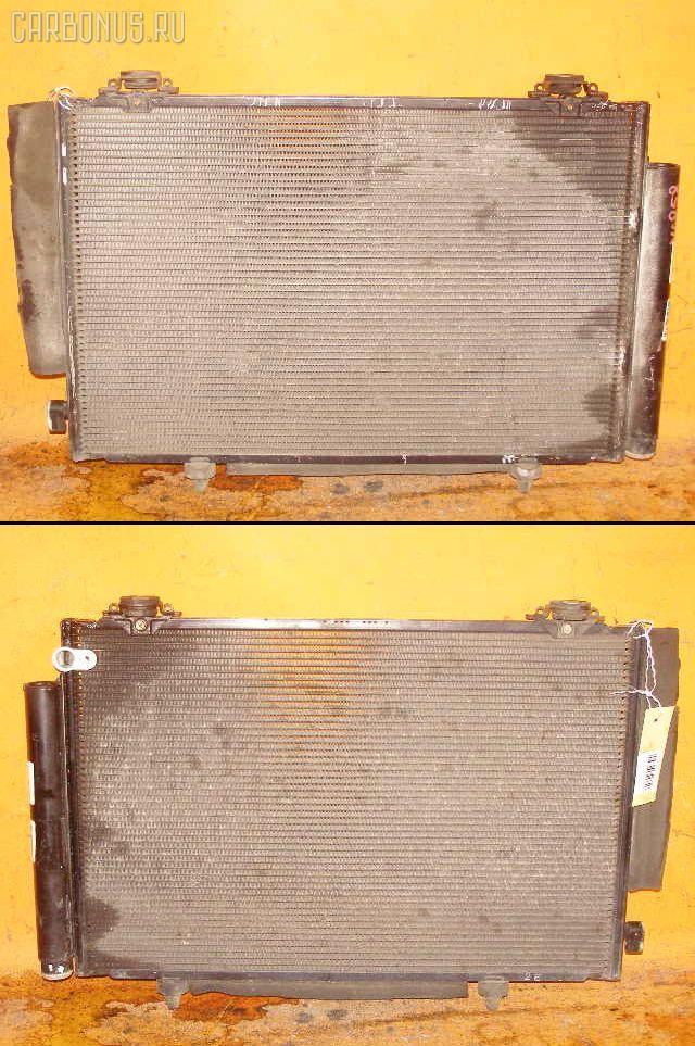 Радиатор кондиционера TOYOTA SUCCEED NCP58G 1NZ-FE. Фото 2