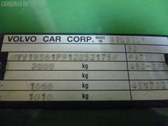 Ступица VOLVO S60 I RS B5244S Фото 2