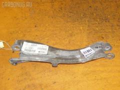 Рычаг VOLVO S60 I RS 30676100 Заднее Правое Нижнее