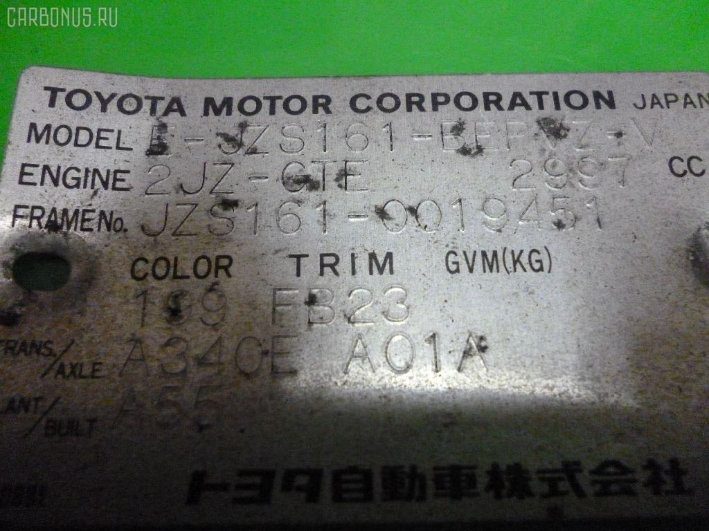 Радиатор интеркулера TOYOTA ARISTO JZS161 2JZ-GTE Фото 2