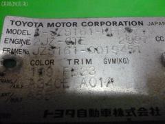 Тяга реактивная Toyota Aristo JZS161 Фото 2