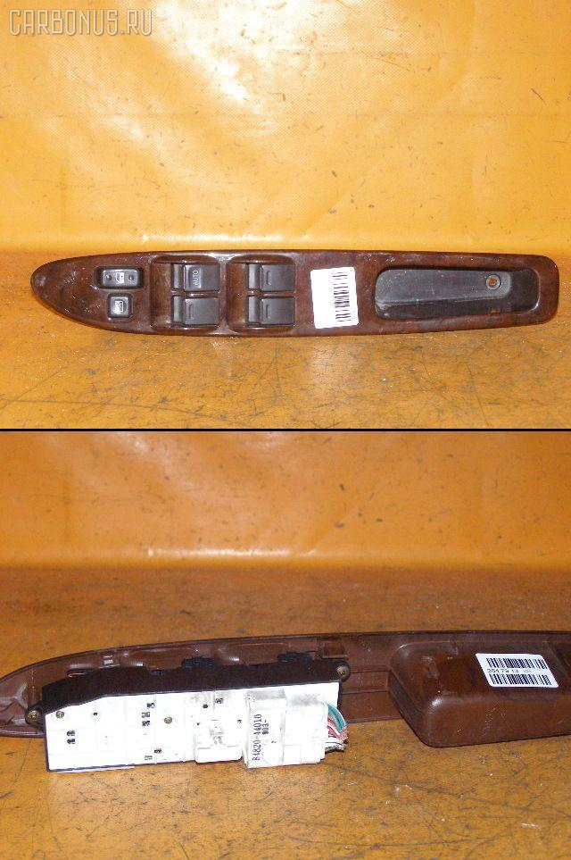 Блок упр-я стеклоподъемниками TOYOTA IPSUM SXM15G. Фото 4