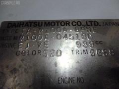 Планка телевизора Toyota Duet M100A EJ-DE Фото 2