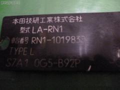 Радиатор печки HONDA STREAM RN1 D17A Фото 2