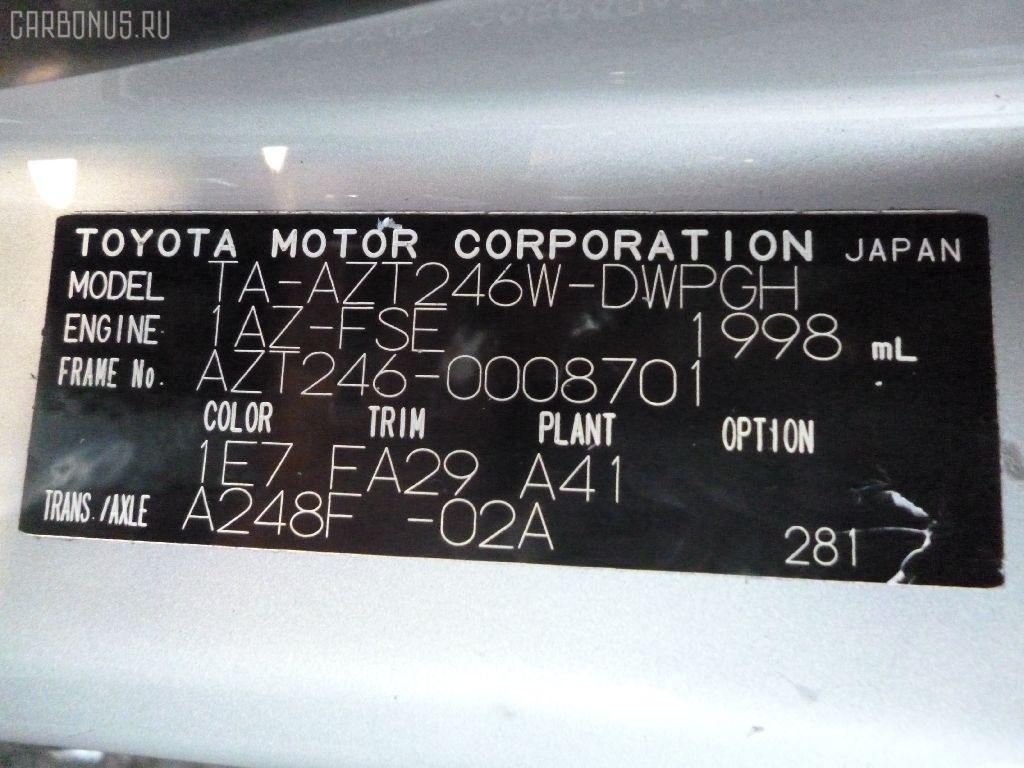 Блок управления климатконтроля TOYOTA CALDINA AZT246W 1AZ-FSE Фото 2