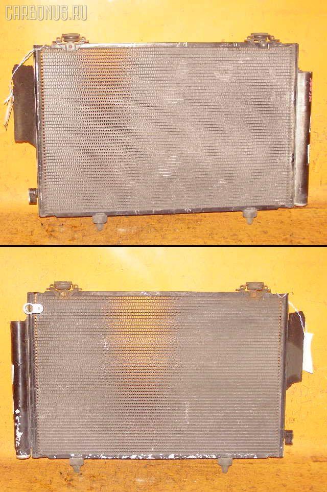 Радиатор кондиционера TOYOTA SUCCEED NCP55V 1NZ-FE