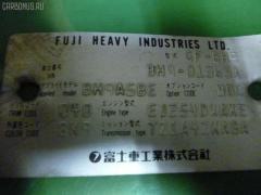 Крепление капота Subaru Legacy lancaster BH9 Фото 2