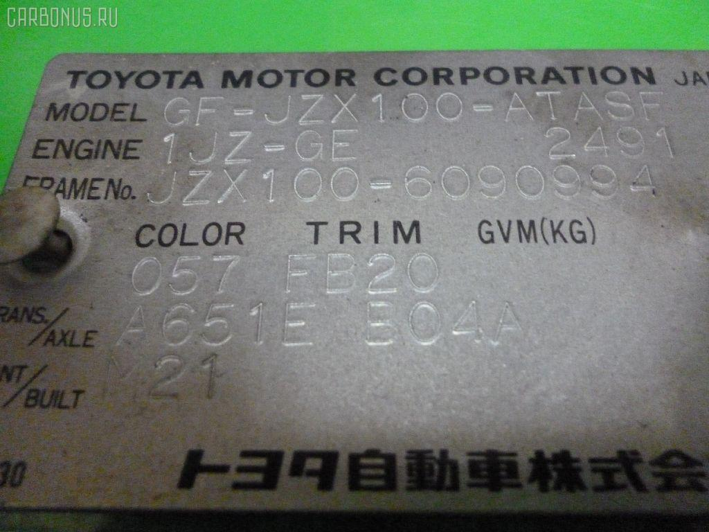 Стоп-планка TOYOTA MARK II JZX100 Фото 4