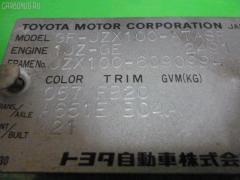 Стоп-планка TOYOTA MARK II JZX100 Фото 4