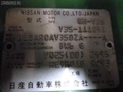 Капот Nissan Skyline V35 Фото 3
