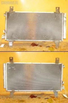 Радиатор кондиционера Mazda Atenza sedan GGEP LF-DE Фото 1