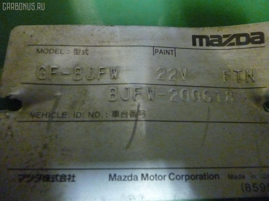 Шланг гидроусилителя MAZDA FAMILIA S-WAGON BJFW FS-ZE Фото 2
