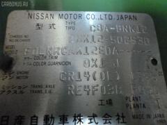 Стоп Nissan March BNK12 Фото 4