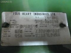 Стоп Subaru Legacy BP5 Фото 2