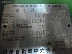 Бампер Nissan Skyline HR34 Фото 3