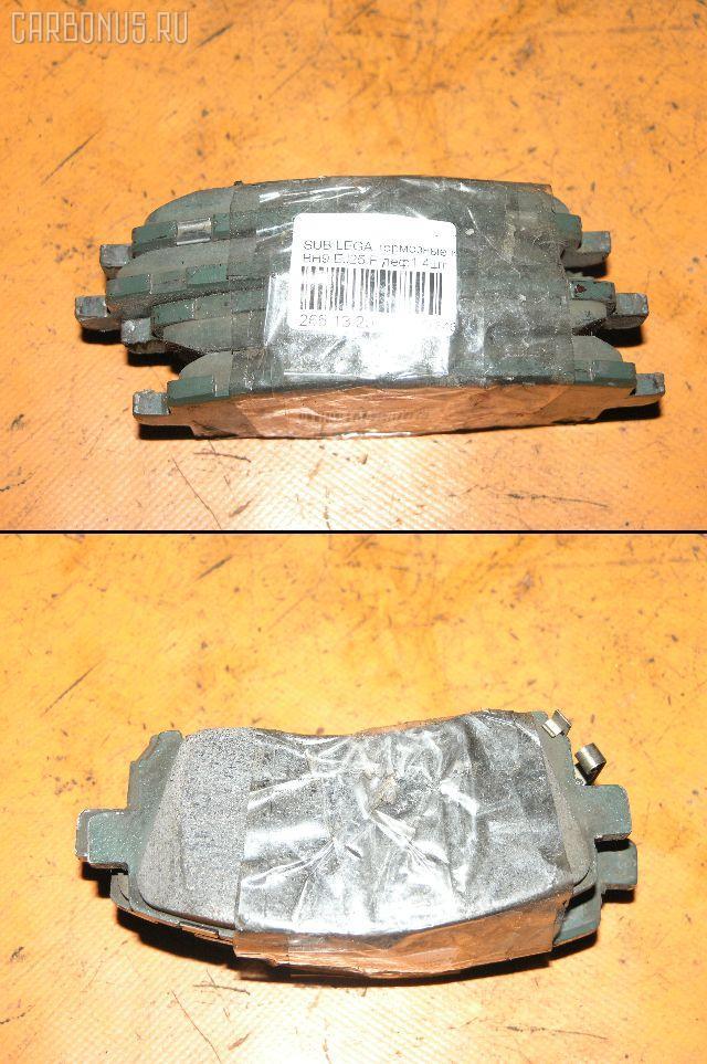 Тормозные колодки SUBARU LEGACY LANCASTER BH9 EJ25. Фото 9