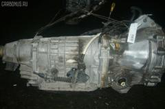 КПП автоматическая Subaru Legacy wagon BH5 EJ206-TT Фото 5