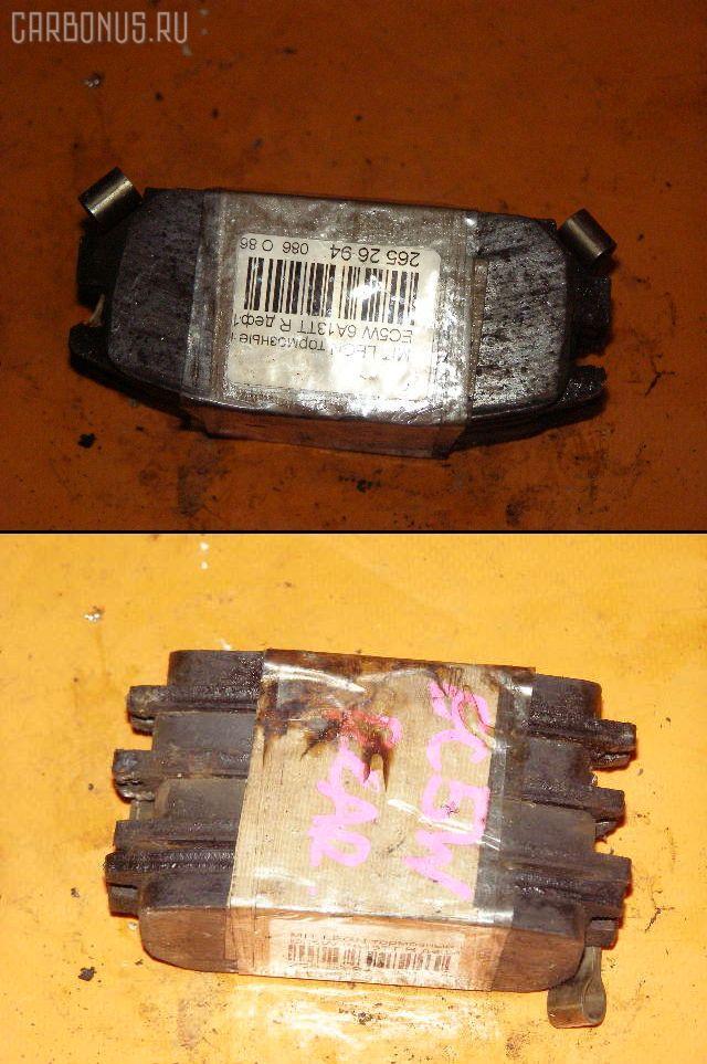 Тормозные колодки MITSUBISHI LEGNUM EC5W 6A13TT Фото 1
