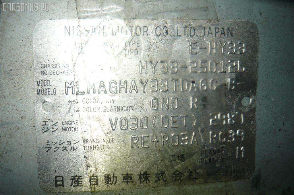 КПП автоматическая NISSAN CEDRIC HY33 VQ30DET. Фото 9