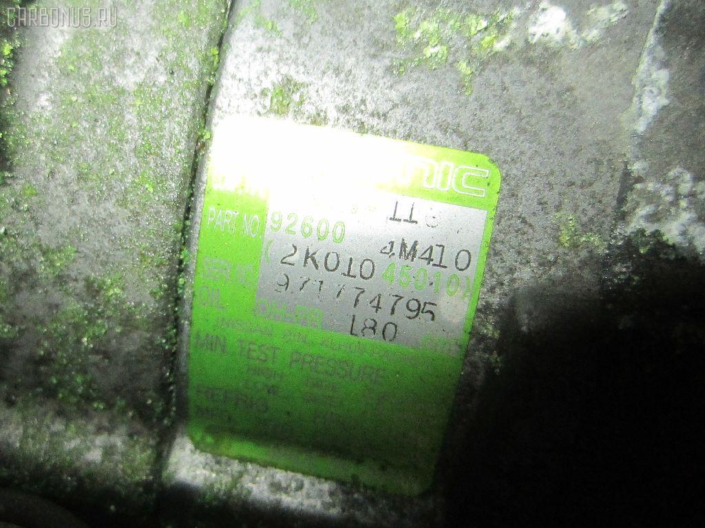 Компрессор кондиционера NISSAN AVENIR W11 QG18DE. Фото 1