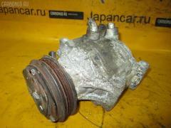 Компрессор кондиционера Mazda Rx-8 SE3P 13B-MSP Фото 3