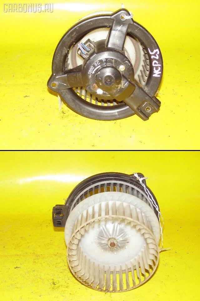Мотор печки TOYOTA FUNCARGO NCP25. Фото 1