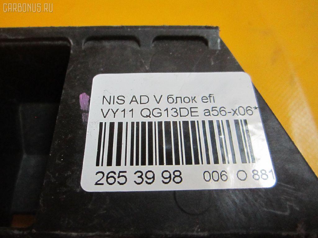 Блок EFI NISSAN AD VAN VY11 QG13DE Фото 3
