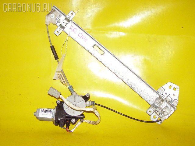 Стеклоподъемный механизм HONDA ACCORD WAGON CH9. Фото 1