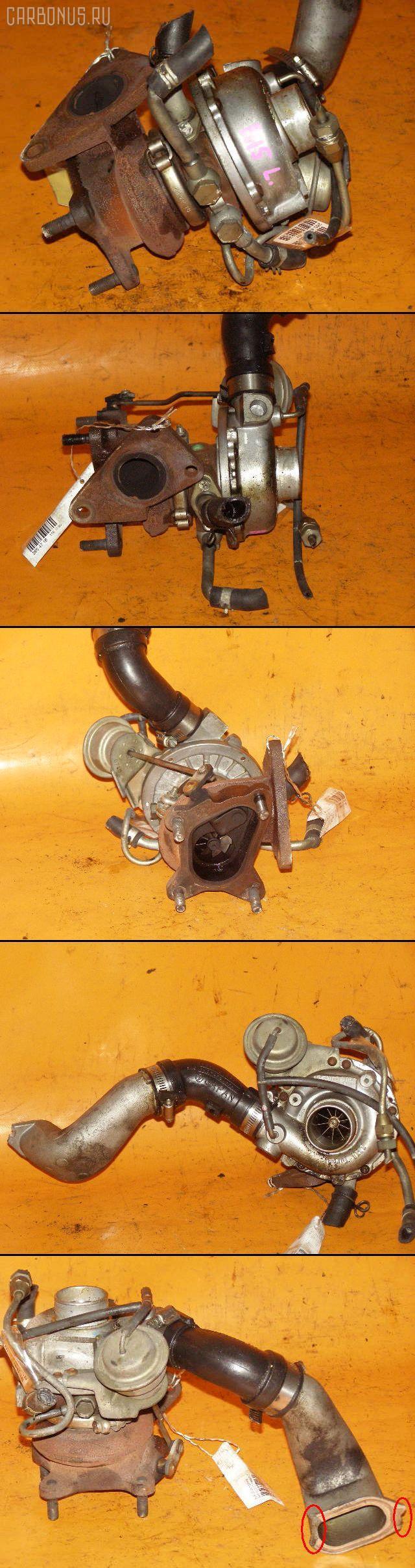 Турбина SUBARU LEGACY WAGON BH5 EJ20-TT. Фото 1