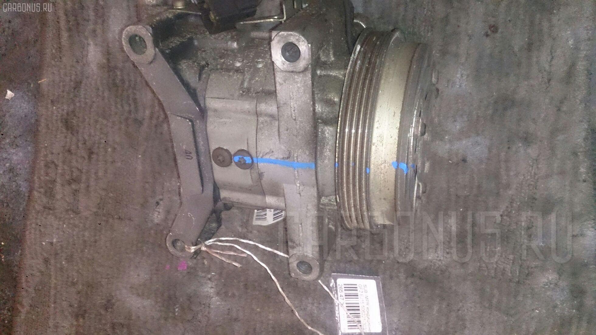Компрессор кондиционера Subaru Impreza wagon GF2 EJ15 Фото 1