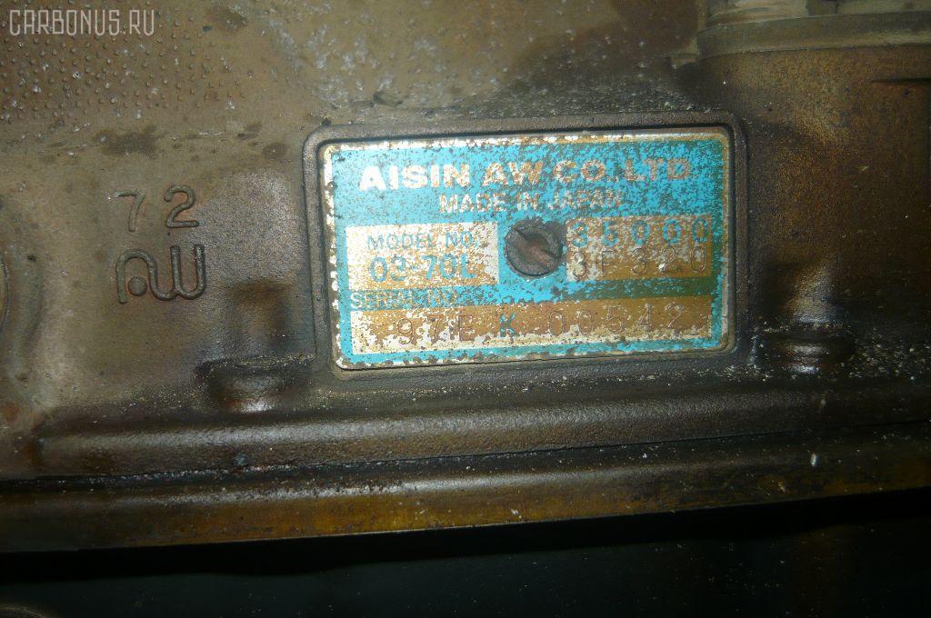 КПП автоматическая TOYOTA CROWN WAGON GS130G 1G-FE. Фото 3