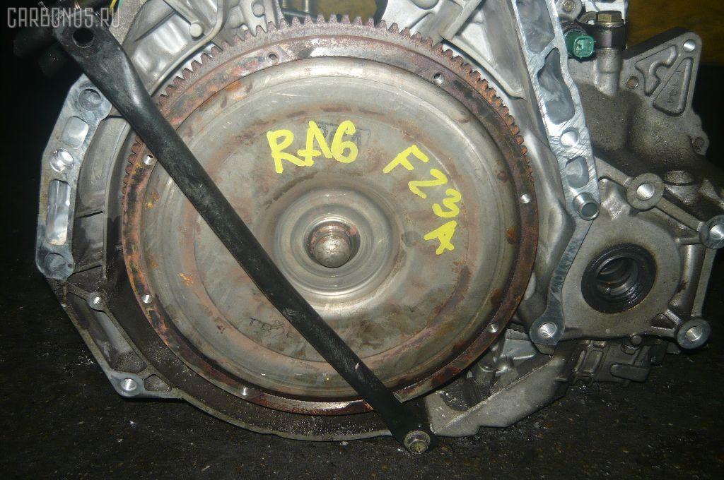 КПП автоматическая HONDA ODYSSEY RA6 F23A. Фото 9