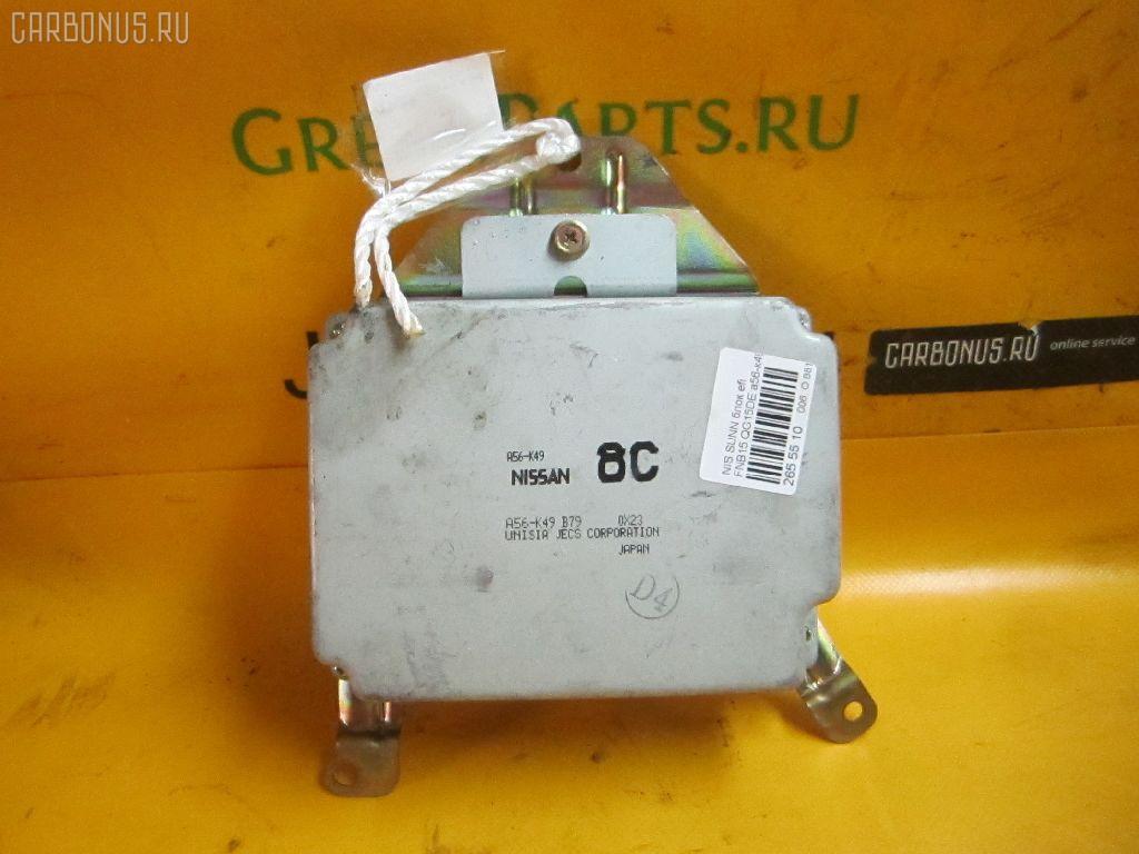 Блок EFI NISSAN SUNNY FNB15 QG15DE. Фото 3