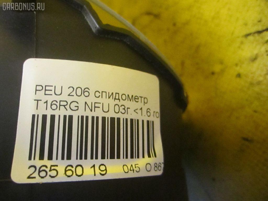 Спидометр PEUGEOT 206 2ANFU NFU-TU5JP4 Фото 6