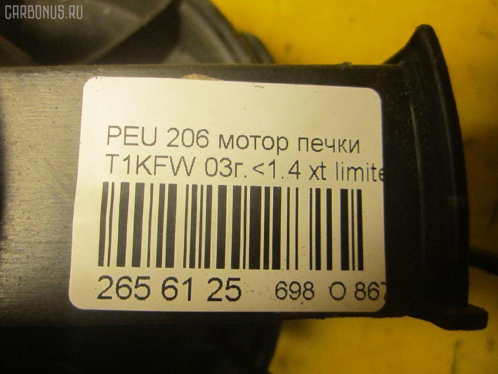 Мотор печки PEUGEOT 206 2AKFW Фото 4